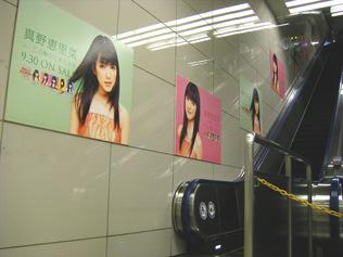 エスカレーター壁面のポスター