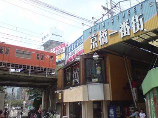 京橋のアーケード